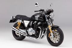 Motorrad: Custom-Bike Honda CB1100 RS mit Vierzylinder-Viertakt Reihenmotor