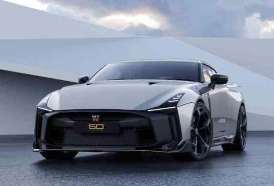 News: Nissan GT-R 50 zum 50. Geburtstag von Italdesign und GT-R Modell